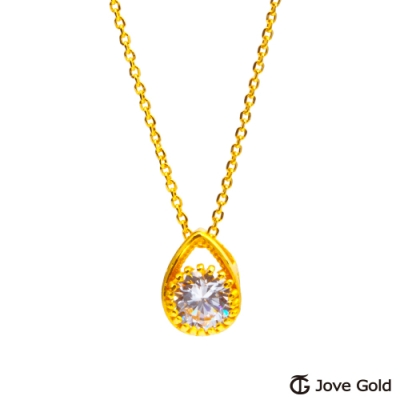 Jove Gold 漾金飾 女人心黃金墜子 送項鍊