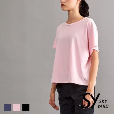 【SKY YARD 天空花園】舒適棉素面寬領落肩休閒上衣-粉色