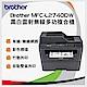 Brother-MFC-L2740DW-觸控無線多