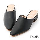 D+AF 俐落時尚.素面尖頭低跟穆勒鞋*黑