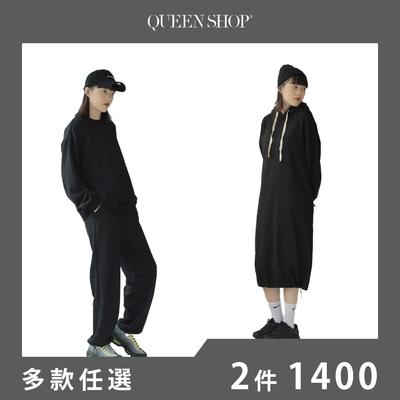 【免運】QUEENSHOP 舒適衛衣企劃連身款 (多款任選)-2件1400 *現+預*
