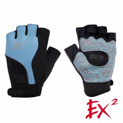 德國EX2 半指單車手套(冰藍)841314