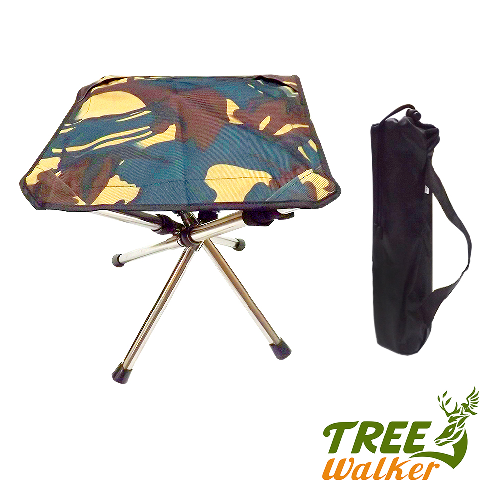 TreeWalker 伸縮四角椅