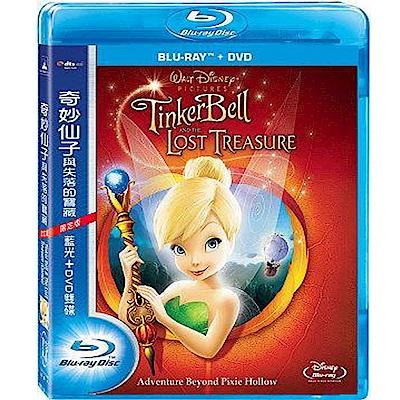 奇妙仙子與失落的寶藏 BD+DVD 藍光 BD