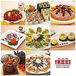 (台北)長春素食 歐式自助下午茶吃到飽(2張)