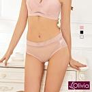 Olivia 歐式玻璃柔紗無痕中腰三角內褲-粉色