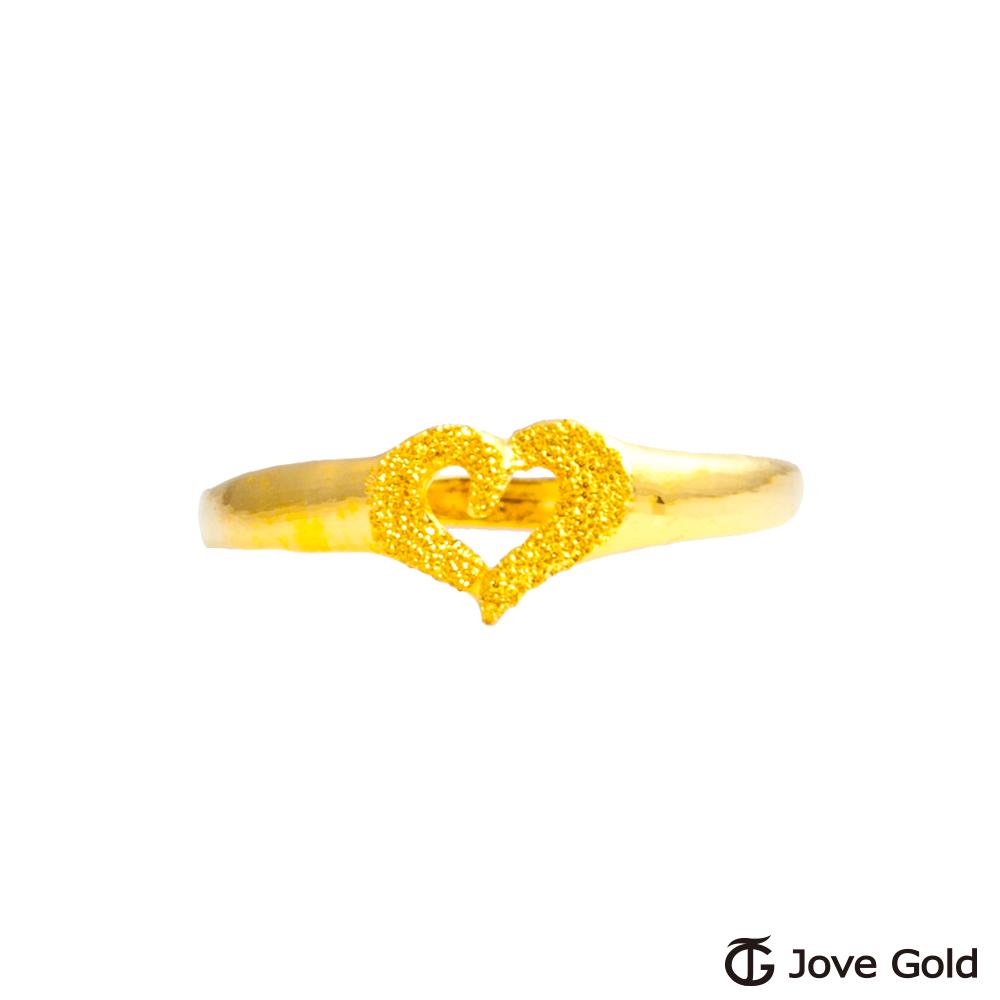Jove gold 甜心寶貝黃金戒指
