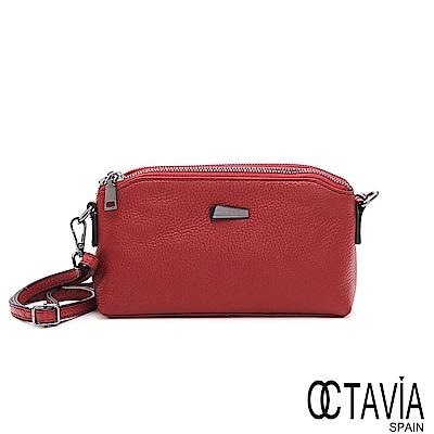 OCTAVIA 真皮 - 原本山 日系雙層拉鍊隨身牛皮斜背小包 - 辣椒紅