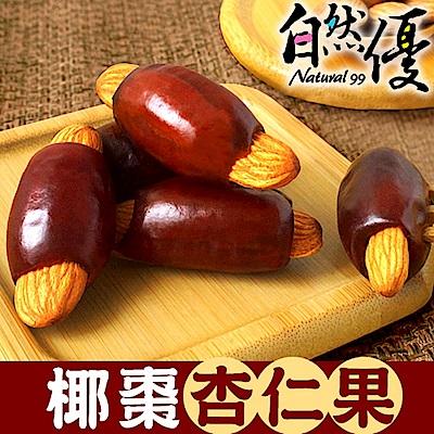 自然優 椰棗杏仁果(150g)