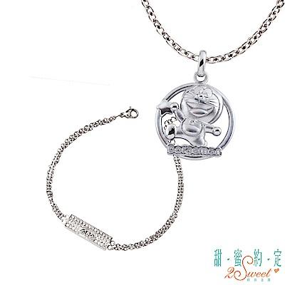 甜蜜約定 Doraemon 明日之星哆啦A夢純銀墜子+神秘白鋼手鍊-白