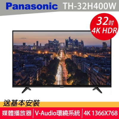 Panasonic 國際牌32型HD液晶顯示器 TH-32H400W