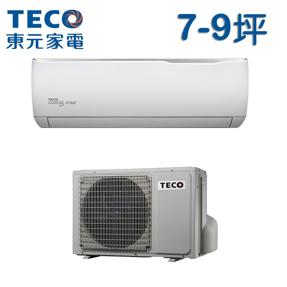 TECO 東元 7-9坪 一對一R32精品變頻冷暖型冷氣 MS/MA40IH-GA