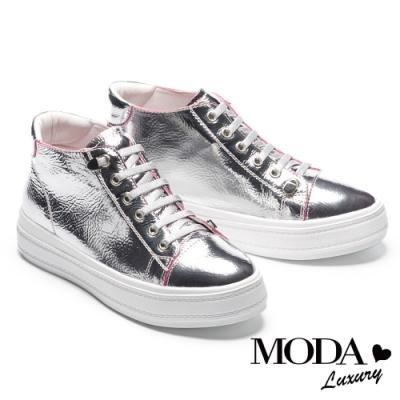休閒鞋 MODA Luxury 特殊金屬爆裂紋全真皮高筒厚底休閒鞋-銀