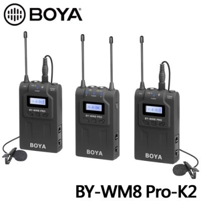 博雅 BOYA BY-WM8 Pro-K2 雙通道無線麥克風1接收+2組發射 立福公司貨