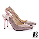 高跟鞋 AS 優雅緞布蝴蝶結金蔥光澤繫帶美型尖頭高跟鞋-粉