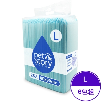 pet story寵物物語吸水墊60X90(L)25入-經濟包 (尿布/尿墊) (6包組)
