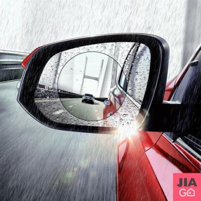 JIAGO 汽機車後視鏡防霧膜(2片/對)