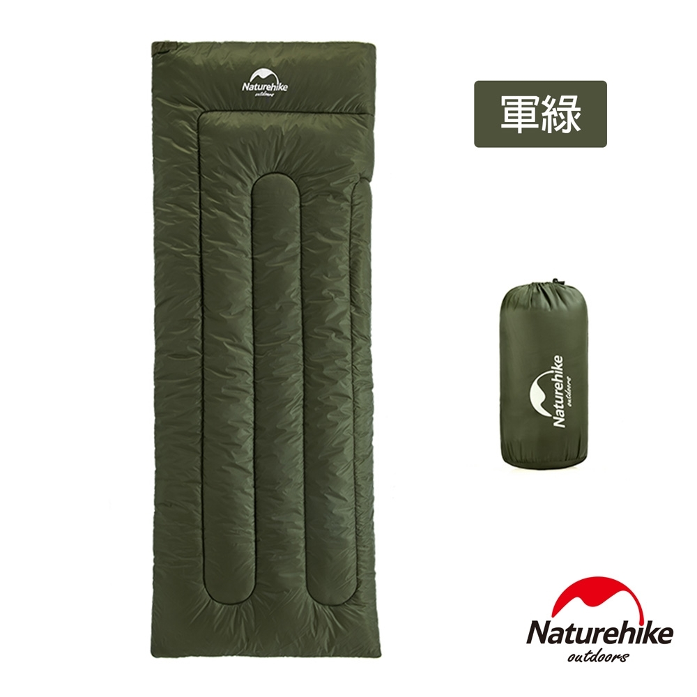 Naturehike 升級版H150舒適透氣便攜式信封睡袋 標準款 軍綠-急