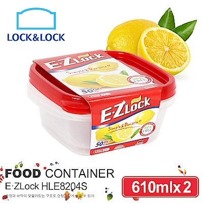 樂扣樂扣 EZ LOCK方型PP保鮮盒/610ML/2入(紅蓋)(快)