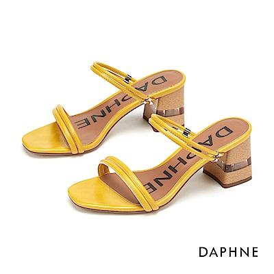 達芙妮DAPHNE 涼鞋-簡約細帶木紋拚接透明粗跟涼拖鞋-黃色