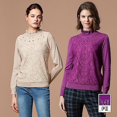 ILEY伊蕾 蕾絲拼接荷葉立領針織上衣(紫/可)