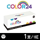Color24 for Kyocera TK-5154M/TK5154M 紅色相容碳粉匣 /適用 Kyocera ECOSYS M6035cidn / M6535cidn / P6035cdn product thumbnail 1