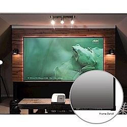 Elite Screens 億立銀幕100吋16:9超短焦專用抗光幕1.1cm邊框 AR100H3