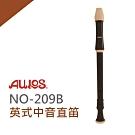 AULOS NO209B英式中音直笛/直笛團指定款/日本製造/公司貨