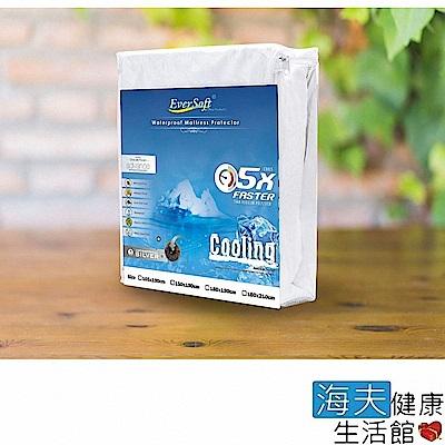 海夫 EverSoft Cooling 全功能 床墊 保潔墊-雙人特大180x210cm