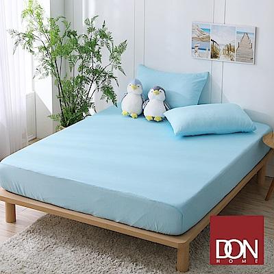 DON 日式瞬間涼感床包枕套組-晶漾藍(不分尺寸)