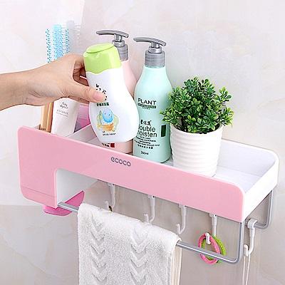 [aiken]免釘無痕多功能浴室置物架