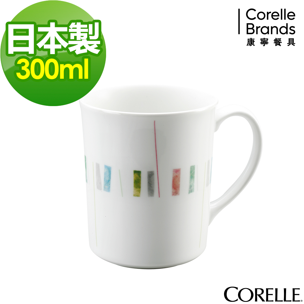 CORELLE康寧 自由彩繪馬克杯300ml