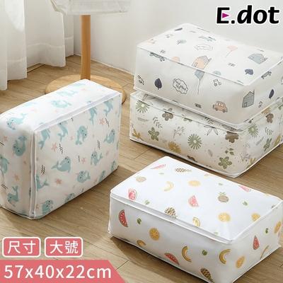 E.dot 可愛童趣印花透明防潑衣物棉被收納袋(大號-三款可選)