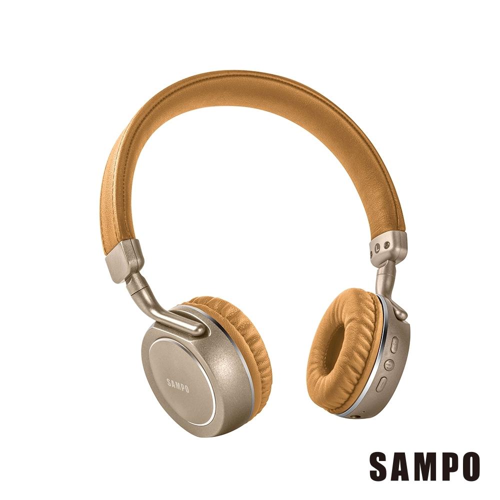 SAMPO頭戴式藍牙耳麥BE-N850CH 送收納包