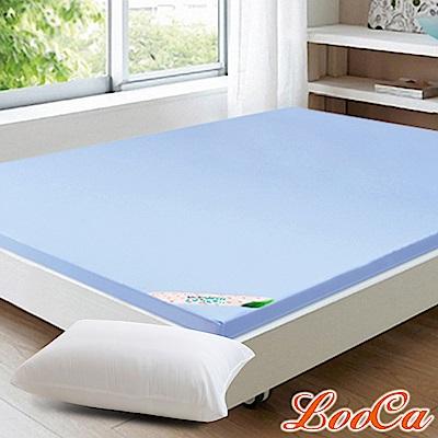 (開學組)LooCa 美國抗菌七段式無重力紓壓乳膠床墊-單大3.5尺