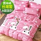 La Lune 台灣製經典超細雲絲絨雙人床包被套四件組 折耳兔 product thumbnail 1