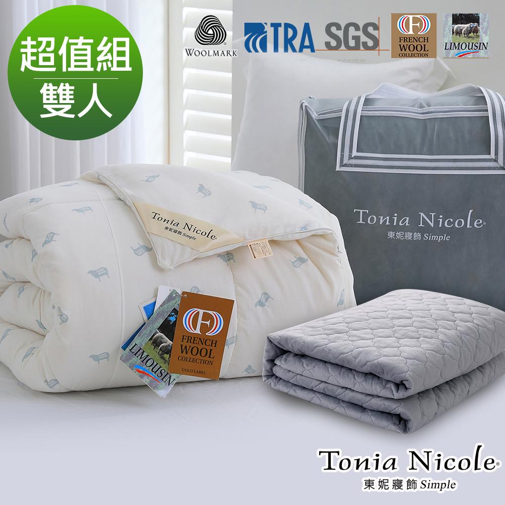 Tonia Nicole東妮寢飾 防蹣抗菌頂級100%法國羊毛被 2.8kg+雪綿絨保暖墊 @ Y!購物