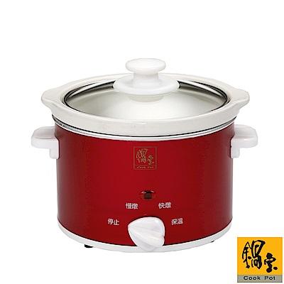 福利品-鍋寶 養生燉鍋1.1L SE-1108