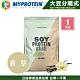 英國 MYPROTEIN 純素 大豆分離式乳清蛋白粉 - 香草 1KG/包 product thumbnail 1