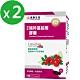【信東】精粹蔓越莓膠囊 (90粒/盒)X2盒 product thumbnail 1