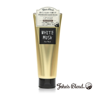 John s Blend 高效滲透瞬間香氛護髮膜(白麝香)