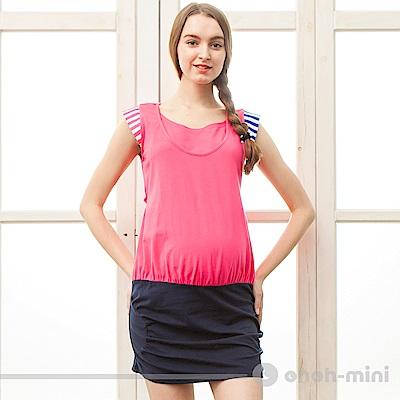 【ohoh-mini孕哺裝】撞色條紋不對稱圓領連身裙