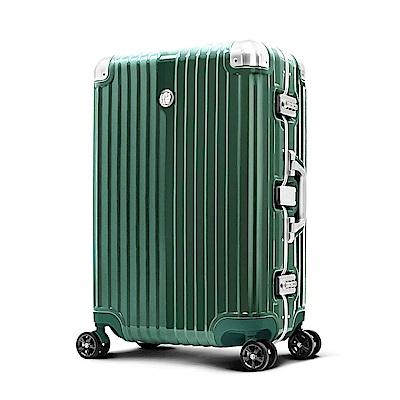 Marvel 漫威復仇者 25吋PC鏡面超細邊鋁框行李箱-浩克
