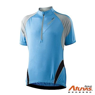 《Atunas Bike》歐都納 單車 B13026M 撼動短袖車衣 淺藍/淺灰