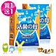 【甘味人生】日本原裝腸保健康活菌母益生菌(2盒) product thumbnail 1