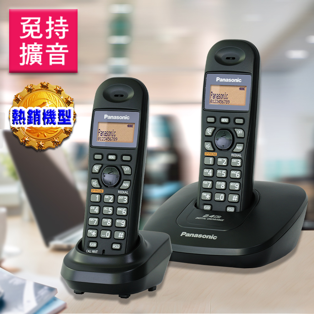 Panasonic國際牌 2.4GHz數位式無線電話 KX-TG3612