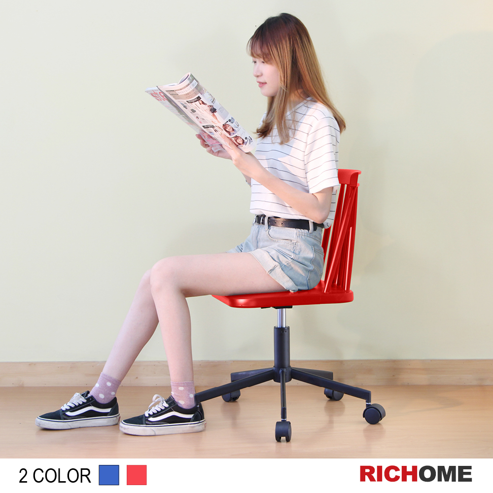 紐約時尚職員椅 兩色
