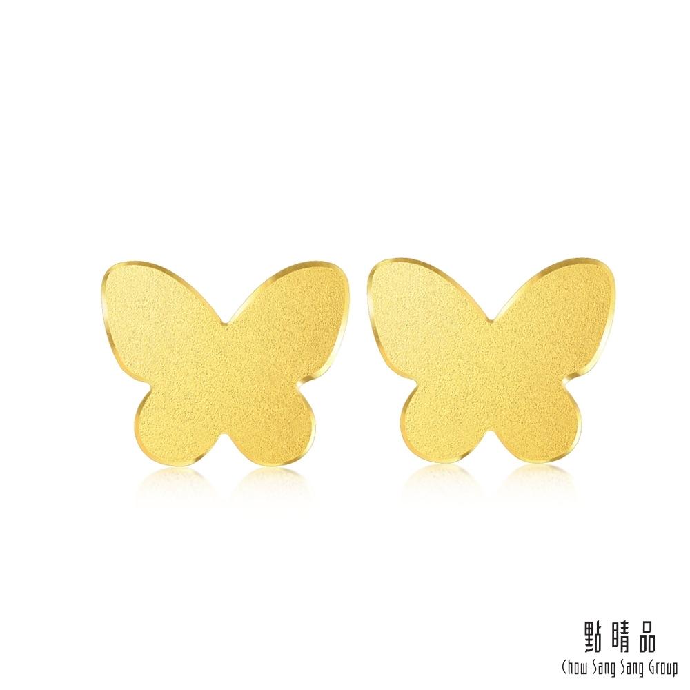 點睛品 蝴蝶黃金耳環