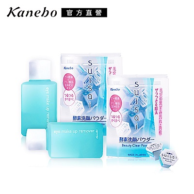 Kanebo 佳麗寶 suisai 酵素潔膚粉卸妝清潔熱銷明星組