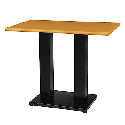 綠活居 阿爾斯環保3尺塑鋼雙腳座餐桌/休閒桌(二色)-90x60x74cm免組